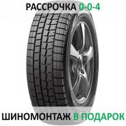 Dunlop Winter Maxx WM01, 225/55 R17 101T