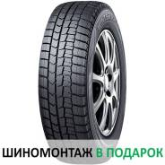 Dunlop Winter Maxx WM02, 175/70 R13 82T