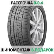 Bridgestone Blizzak Revo GZ, 185/65 R14 86S