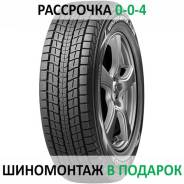 Dunlop Winter Maxx SJ8, 275/65 R17 115R