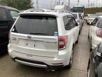98405 накладка на задний бампер Subaru Forester SH