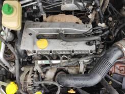 Двигатель Чери Тигго Т11 SQR484F