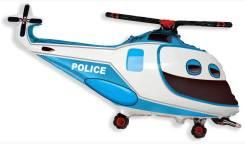 Шар (38''/97 см) Фигура, Полицейский вертолет, 1 шт. Flexmetal