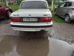 Задний бампер ГАЗ 3110 белый