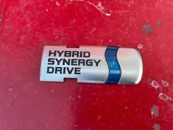 Эмблема hYbrid Synergy Drive