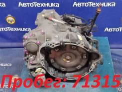 КПП автоматическая Toyota Sprinter AE110 5AFE 1997 [A240L-03A] A240L03A