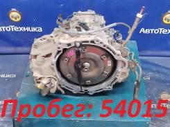 КПП автоматическая Toyota Corolla Spacio NZE121N 1NZFE 2003 [U340E-01A] U340E01A