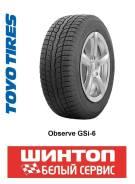 Toyo Observe GSi-6, 205/60 R16 92Q