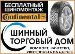 Continental VikingContact 7, 225/65R17 106T