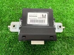 Электронный блок Nissan X-Trail 2014 [416504CL1B] NT32 MR20 416504CL1B