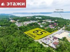 Земельный участок — 65 соток на Садгороде. 6 529кв.м., собственность, электричество