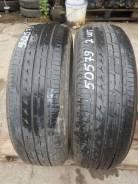 Bridgestone Regno GR-XII, 175/65 R15