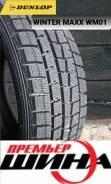Dunlop Winter Maxx WM01, 195/65R15 Made in JAPAN !!!