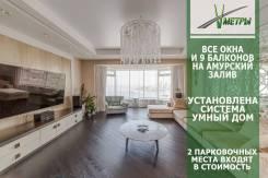 6 комнат и более, улица Набережная 5в. Центр, агентство, 227,5кв.м.