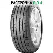 Pirelli Cinturato P7, 235/45 R17 97W