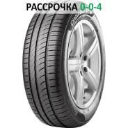 Pirelli Cinturato P1 Verde, 205/65 R15 94H