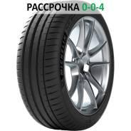 Michelin Pilot Sport 4, 235/45 R17 97Y