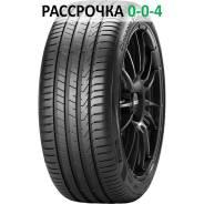 Pirelli Cinturato P7, 205/55 R16 94V