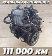 Двигатель в сборе 3RZ-FE Катушечный Regius, Touring Hiace RCH47 RCH41