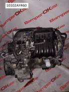 Двигатель Nissan (с АКПП)