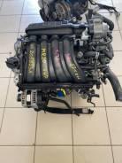 Двигатель Nissan X-Trail/Qashqai 2WD MR20 Контрактный (Кредит. Расср)