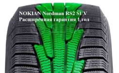 Nokian Nordman RS2 SUV. зимние, без шипов, 2021 год, новый