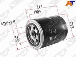 Фильтр масляный Hyundai Galloper 91-03, Hyundai H1/Starex 08-, Hyundai H1/Starex 97-07, Hyundai H100 04-, Hyundai Porter 04-, Hyundai Terracan 01-07...