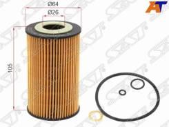 Фильтр масляный Hyundai, KIA ST-263202A500 ST263202A500