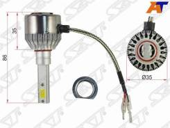 Лампа H1 ST-H1-LED STH1LED