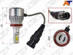Лампа H11, H8, H9 ST-H11-LED STH11LED