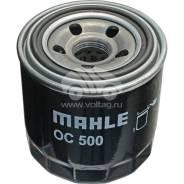 Фильтр масляный Mahle OC500 OC500
