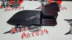 Защита ДВС Mazda Demio 2005, левая
