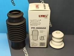 Пыльник + отбойник PR-66622 шток 22,25 мм
