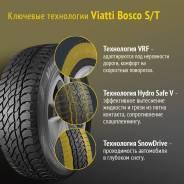 Viatti Bosco S/T V-526, 265/65/17