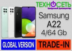 Samsung Galaxy A22. Новый, 64 Гб, Белый, Зеленый, Фиолетовый, Черный, 3G, 4G LTE, NFC. Под заказ