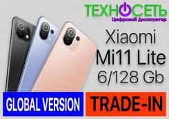 Xiaomi Mi 11 Lite. Новый, 128 Гб, Розовый, Синий, Черный, 3G, 4G LTE, Dual-SIM, NFC