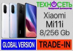 Xiaomi Mi 11i. Новый, 256 Гб и больше, Белый, Серебристый, Черный, 3G, 4G LTE, 5G, Dual-SIM, NFC. Под заказ