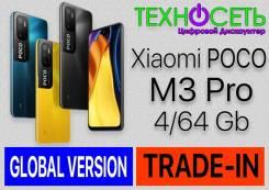 Xiaomi Poco M3 Pro 5G. Новый, 64 Гб, Синий, Черный, 3G, 4G LTE, 5G, Защищенный, NFC. Под заказ