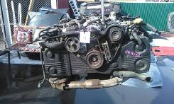 Двигатель Subaru Legacy, BF5, EJ20G, 074-0055284 HH9152