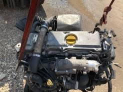Двигатель Opel Vectra C Y20DTH