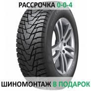 Hankook Winter i*Pike X W429A, 225/65 R17 102T