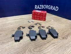Тормозные колодки Renault Logan 2014 [7701208265] 1, переднее 7701208265