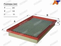 Фильтр воздушный Filtron AP1541 AP1541