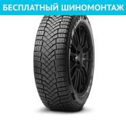 Pirelli Ice Zero FR, 225/50 R17 98H XL