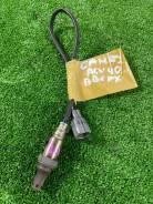 Датчик кислородный Toyota Camry 2007 [8946733080] ACV40 2AZ, верхний 8946733080