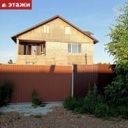 Продается земельный участок с домом по адресу: Читинская 54. 1 040кв.м., собственность, электричество, вода. Фото участка