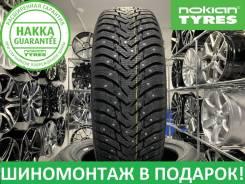 Nokian Nordman 8, 245/45 R19