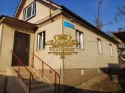 Предлагаем к продаже двухэтажный дом 1974 года постройки. Улица Тимирязева, р-н 9 км, площадь дома 100,0кв.м., площадь участка 1 320кв.м., скважин...