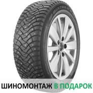 Dunlop SP Winter Ice 03, 205/65 R16 99T