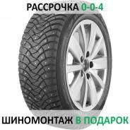 Dunlop SP Winter Ice 03, 205/50 R17 93T